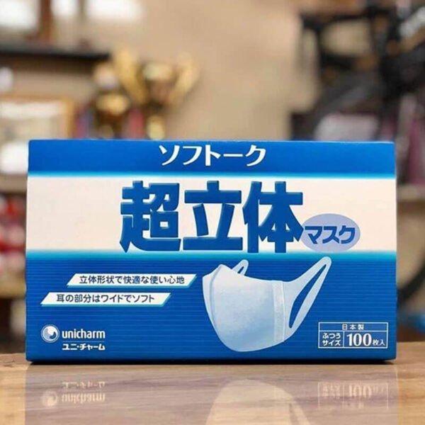 Khẩu trang y tế chính hãng uy tín Unicharm Nhật Bản